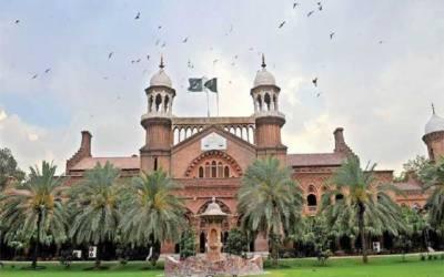 لاہور ہائیکورٹ کا جنسی ہراساں کرنیوالے افراد کیخلاف فوجداری مقدمات درج کرنے کا عندیہ