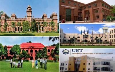 سرکاری یونیورسٹیوں کی خود مختاری ختم کرنے کا منصوبہ پھر شروع