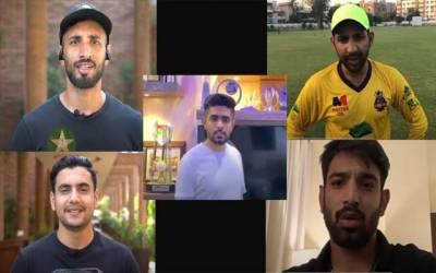 قومی کھلاڑیوں کی شائقین کرکٹ سے اپیل، ویڈیو پیغام جاری