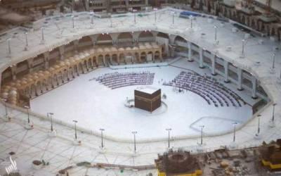 سعودی حکام نے عمرہ زائرین کیلئے نئی شرائط جاری کردیں