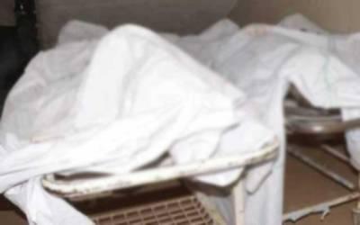 گھریلو حالات سے دلبرداشتہ خاتون سمیت دو افراد نے خودکشی کرلی