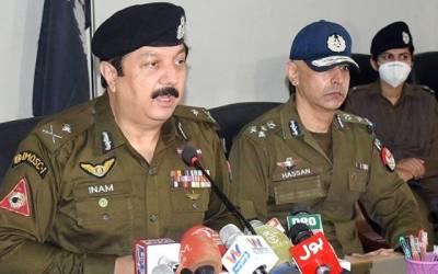 آئی جی کی پولیس افسران کیساتھ ناانصافی