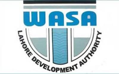 واسا کے 24 افسروں کو گریڈ 18 میں ترقی دے دی گئی