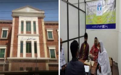 مصالحتی سنٹرز کی 3 برس کی کارکردگی رپورٹ جاری