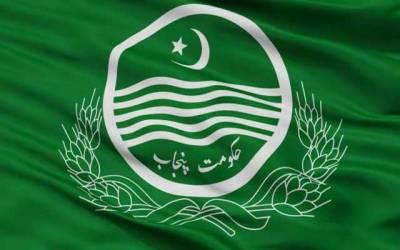 پنجاب حکومت کا عوام کو خوش کرنے کیلئے بڑا فیصلہ