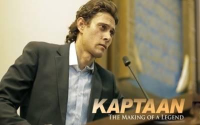 """عمران خان کی زندگی پر مبنی فلم """"کپتان """" ری شوٹ کرنے کی وجہ سامنے آگئی"""