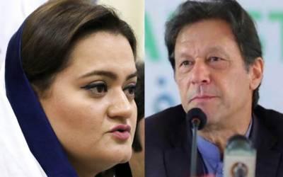 مریم اورنگزیب کا وزیراعظم عمران خان کو بڑا چیلنج