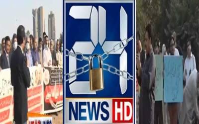 24 نیوز کی بندش کیخلاف ملک گیر احتجاج، فوری بحالی کا مطالبہ