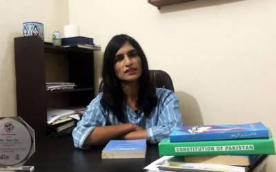 پاکستان کی پہلی خواجہ سرا وکیل کیسے بنی؟ متاثر کن کہانی