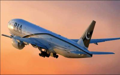پی آئی اے کا برطانیہ اور فرانس سے پاکستان کیلئے آپریشن کا اعلان