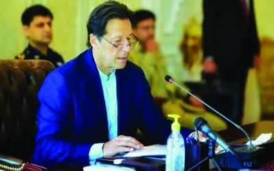 وزیراعظم کے زیرِ صدارت اہم اجلاس، افسران کی ترقیوں کی منظوری