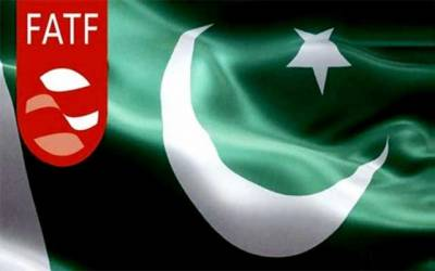 پاکستان کب تک گرے لسٹ میں رہے گا؟