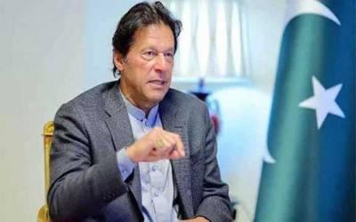 وزیراعظم عمران خان نے بڑا اعلان کردیا