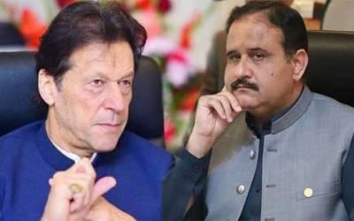 وفاق نے صوبہ پنجاب کو بڑا جھٹکا دیدیا