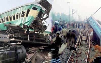 ریلوے حادثات کی روک تھام کے حکومتی دعوے بےسود