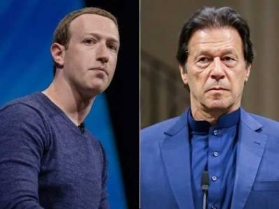عمران خان نے بانی فیس بک کو خط لکھ دیا