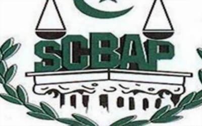 سپریم کورٹ بار ایسوسی ایشن کے انتخابات میں صرف 2 روز باقی