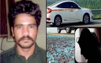 موٹروے زیادتی کیس، ملزم عابد ملہی کے جوڈیشل ریمانڈ میں مزید توسیع