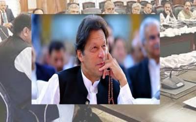وزیر اعظم نے پنجاب کابینہ میں تبدیلی کا حتمی فیصلہ کرلیا