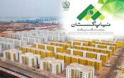 نیا پاکستان منصوبہ ایل ڈی اے پر بوجھ بن گیا