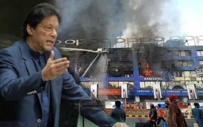 سانحہ حفیظ سنٹر،حکومت کا متاثرین کیلئے بڑا ریلیف پیکج