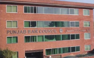 پنجاب بار کونسل کا گستاخانہ خاکوں کیخلاف عدالتی بائیکاٹ کا اعلان
