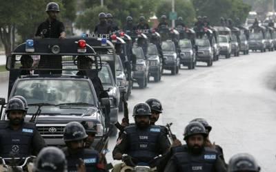 پولیس ملازمین کے لیے بڑی خوشخبری