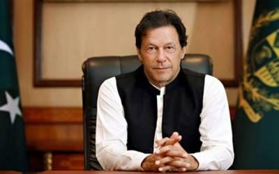 وزیراعظم عمران خان نے ایک اور بڑا فیصلہ کرلیا