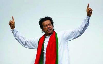 پی ٹی وی، پارلیمنٹ حملہ کیس،عمران خان بری