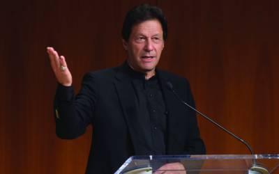 جیب کتروں کو برابر جواب دیں،عمران خان کی سوشل میڈیا ٹیم کو ہدایت