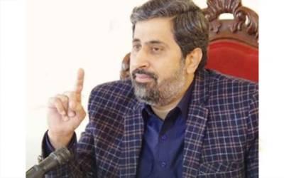''پنجاب کے 9 ڈویژنز کو 36 ارب روپے سے زائد کے فنڈز جاری''