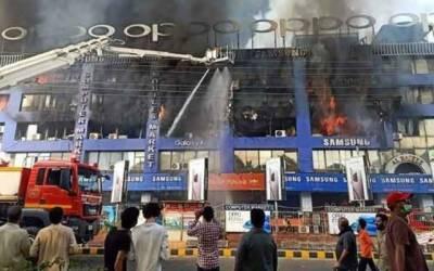 سانحہ حفیظ سنٹر،حکومت کا متاثرین کیلئے بڑےریلیف پیکج کا اعلان