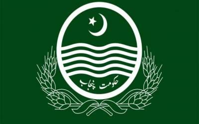 پنجاب حکومت نے 5 ملین ڈالر کی گرانٹ کھو دی