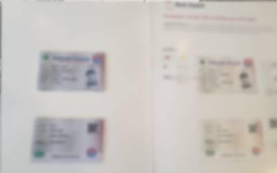 پولیس وردی میں ڈکیتیاں، ڈیٹا بیسڈ سکیورٹی فیچرڈ پولیس کارڈ متعارف کرنیکا فیصلہ