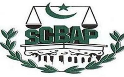 سپریم کورٹ بار ایسوسی ایشن کے سالانہ انتخابات میں عاصمہ جہانگیر کا پینل واضع اکثریت سے کامیاب