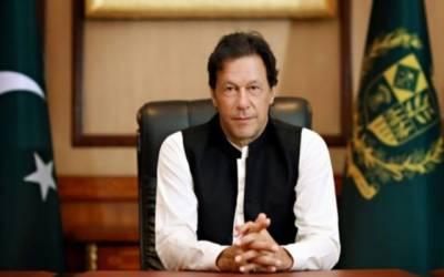 وزیراعظم عمران خان کا عید میلادالنبیؐ کے موقع پر قوم کے نام پیغام
