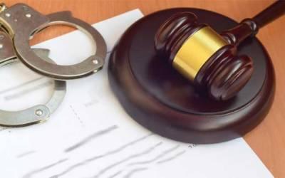 2 سال میں مقدمات میں سزا یابی کی شرح 70 فیصد رہی