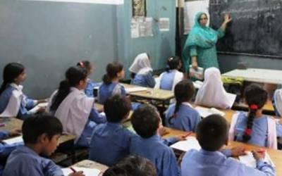 صوبہ بھر کے 48ہزار سکولوں میں آج مردم شماری کرائی جائیگی