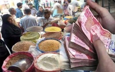مہنگائی نے لاہوریوں کے چھکے چھڑا دیئے