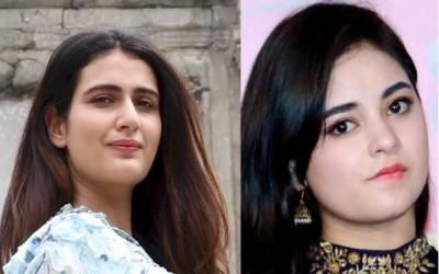 بالی ووڈ فلم 'دنگل' کی اداکارہ جنسی ہراسگی کا شکار