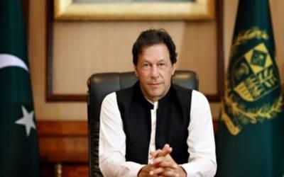 امریکہ، پاکستان کے ساتھ بھارت کی طرح برابری کا سلوک کرے:عمران خان