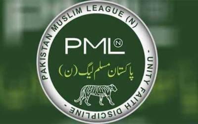 پاکستان مسلم لیگ(ن) کو بڑا دھچکا لگ گیا