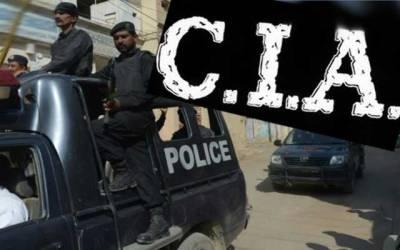 سی آئی اے کی ازسر نو تنظیم سازی کا فیصلہ