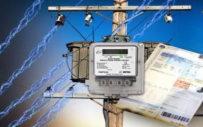 عوام پر ایک بار پھر'' بجلی'' گرا دی گئی