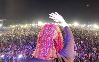 اپوزیشن نے لاہور میں جلسے کی اجازت مانگ لی