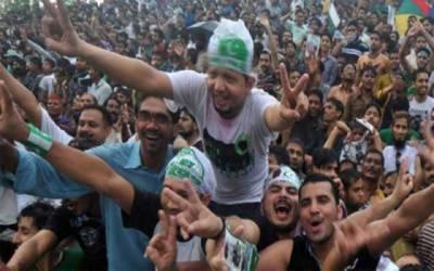 پاکستانیوں کیلئے اچھی خبر، بڑی پابندی ختم