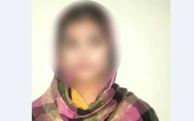 نوکری کی تلاش میں لاہور آنے والی لڑکی سے زیادتی