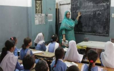 شہر کے سینکڑوں اساتذہ رُل گئے
