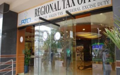 ٹیکس گوشوارے جمع کرانے کی تاریخ میں توسیع نہیں ہوگی