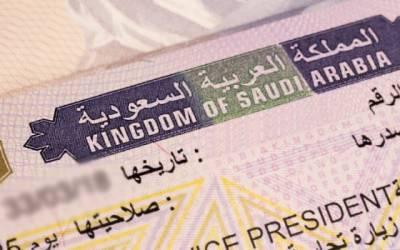 سعودی عرب سے بری خبر آگئی